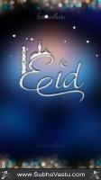 Islam Mobile Wallpapers_744