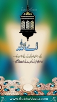Islam Mobile Wallpapers_746