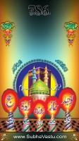 Islam Mobile Wallpapers_749