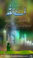 Islam Mobile Wallpapers_753