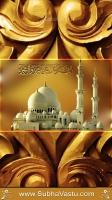 Islam Mobile Wallpapers_767