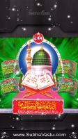 Islam Mobile Wallpapers_769