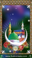 Islam Mobile Wallpapers_774
