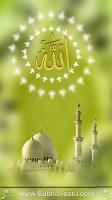 Islam Mobile Wallpapers_776