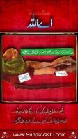 Islam Mobile Wallpapers_779