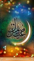 Islam Mobile Wallpapers_780