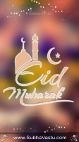Islam Mobile Wallpapers_782