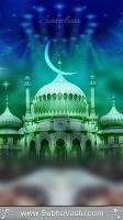 Islam Mobile Wallpapers_784