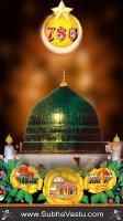 Islam Mobile Wallpapers_790