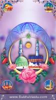 Islam Mobile Wallpapers_791