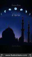 Islam Mobile Wallpapers_792