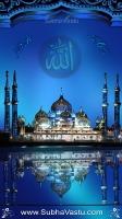 Islam Mobile Wallpapers_793