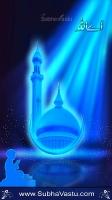 Islam Mobile Wallpapers_795