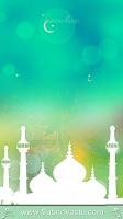 Islam Mobile Wallpapers_796