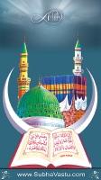 Islam Mobile Wallpapers_800