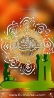 Islam Mobile Wallpapers_805