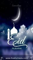 Islam Mobile Wallpapers_842