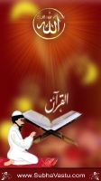 Islam Mobile Wallpapers_843