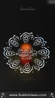 Islam Mobile Wallpapers_844