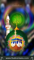 Islam Mobile Wallpapers_848