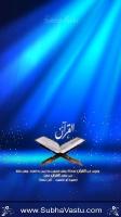 Islam Mobile Wallpapers_850