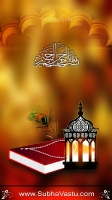 Islam Mobile Wallpapers_851