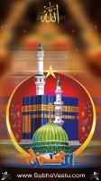 Islam Mobile Wallpapers_852