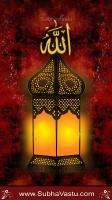Islam Mobile Wallpapers_853