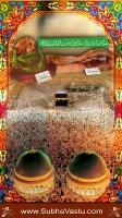Islam Mobile Wallpapers_856