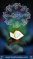 Islam Mobile Wallpapers_858