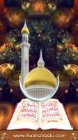 Islam Mobile Wallpapers_860