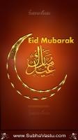 Islam Mobile Wallpapers_865