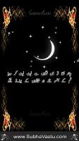 Islam Mobile Wallpapers_866