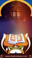 Islam Mobile Wallpapers_869