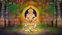1280X720 Ayyappa Desktop Wallpapers_104
