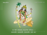 1024X768-Lakshmi Wallpapers_57