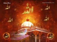 1024X768-Islam Wallpapers_682