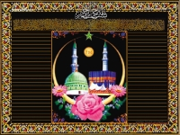 1024X768-Islam Wallpapers_685