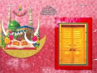 1024X768-Islam Wallpapers_690