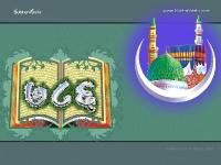 1024X768-Islam Wallpapers_710