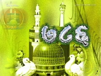 1024X768-Islam Wallpapers_712